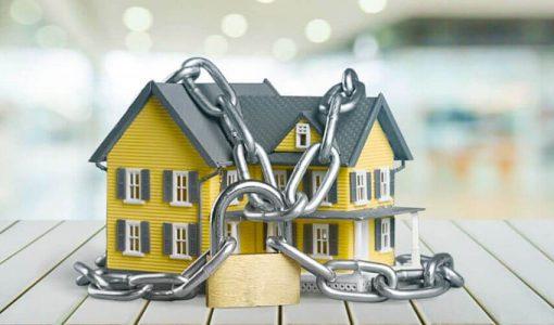 Изменение установленной судом первоначальной продажной цены заложенного имущества