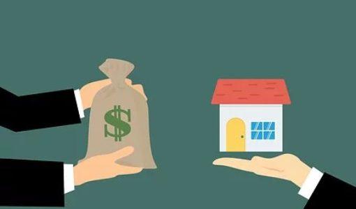 Снижение или освобождение от арендных платежей